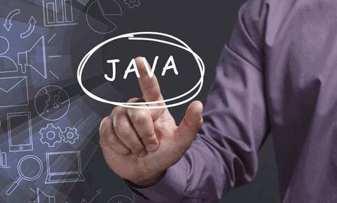 java软件开发培训学费多少钱?