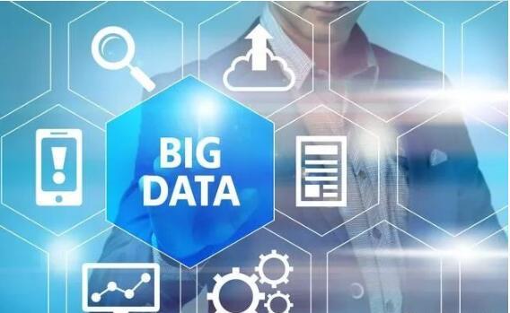 大数据培训内容有哪些
