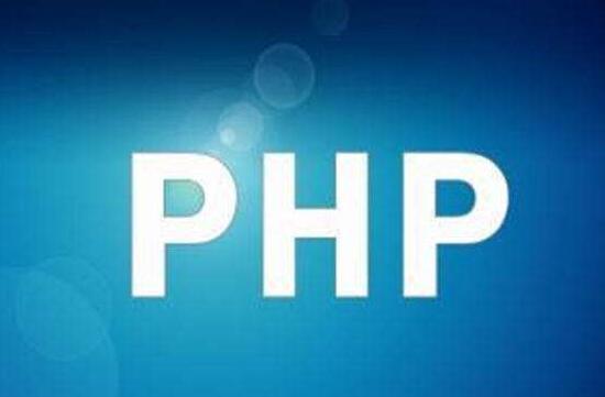php学到什么程度才可以工作