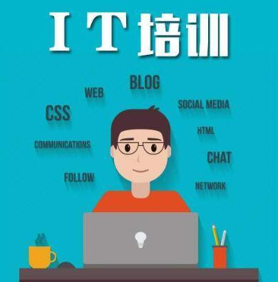 学编程哪个教育平台比较好?