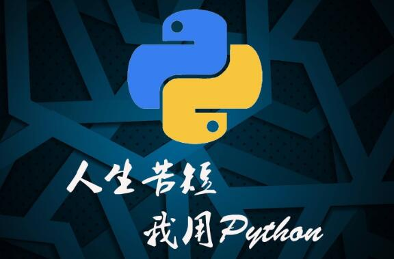 学python哪个机构好?