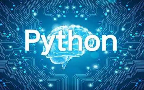 学python哪个机构好些