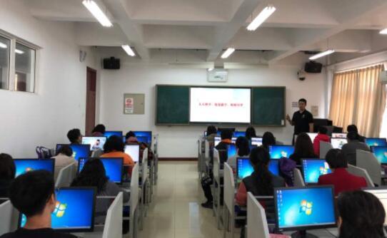 计算机培训机构排名前十