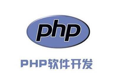 PHP全栈开发工程师是做什么的?