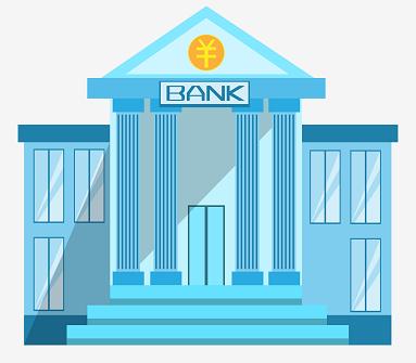 银行事务管理专业