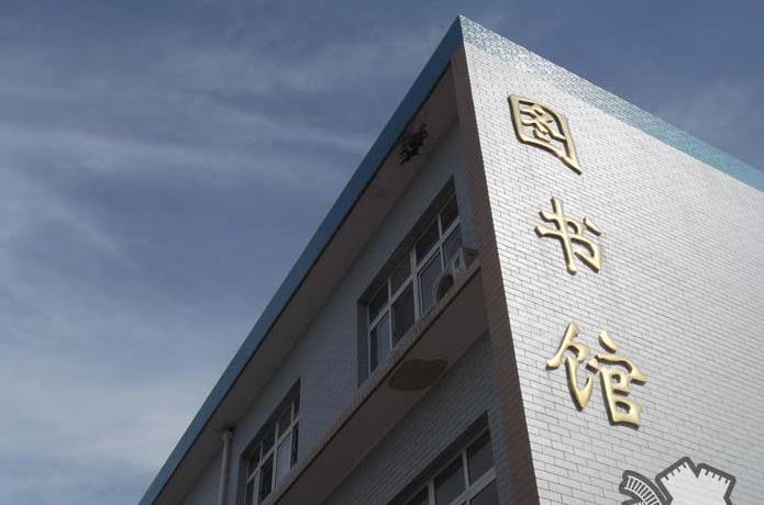 北京铁路电气化学校校园环境