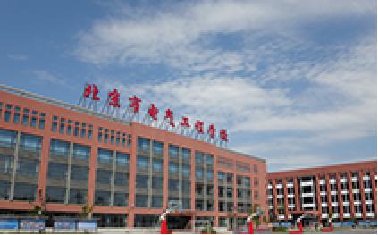 北京电气工程学校环境