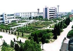 北京市金融商贸职业技术学校