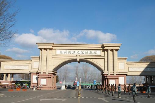北京商鲲学院靠谱吗